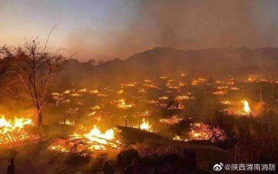 雲南佤族翁丁村一把火燒光了!誰曾去過?