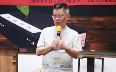 创新救援,台湾文化开拓者—中华粥会陆炳文总会长,组织『预备军官联谊会』成员,紧锣密鼓成立『河南大水灾区泡水汽车维修大队』。