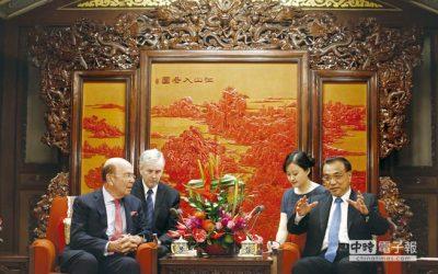 中美關係劍鈸孥張,你打我一拳,我回你一腳!美國出手制裁香港官員」中國對美國七官員反制裁,這種空包彈戰法有何意義?