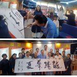爱国本无种、全民一起来,贵州私体企业、民间社团连手举办『建党100周年贵州艺术家礼赞盛会』