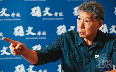 張亞中[國民黨主席參選人]—-謝謝你們陪我走到這裡–