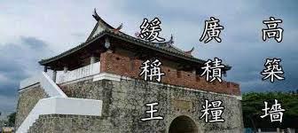 美國自己挖坑自己跳,中國人築高牆、廣集糧,不陪你玩了!