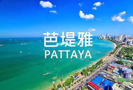 亞太國家國境鬆綁,旅遊業生意來了!唯海峽兩岸大陸與台灣仍然嚴堵緊防—