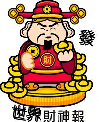 愚蠢的百姓,打造出邪惡的政府,無奈與悲哀,台灣目前就是這樣—